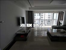 万达华府 5000元/月 3室2厅2卫 精装修 全套高档家私电设施完善