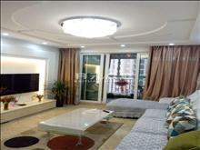 中南御锦城 精装修3室 家具家电齐全 月租3800 小区环境好