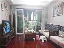 中南御锦城 精装修2室 家具家电齐全 月租2800 小区环境好