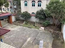 练塘独栋宅基地260平出售315万带100平大院子可过户