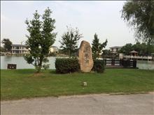 宝宸湖庄占地3亩沿湖大独栋出售