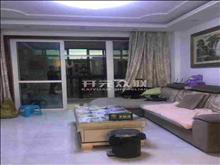 安静小区低价出租尚湖中央花园 3600元/月 3室2厅1卫 精装修