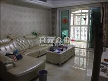 中南御锦城 全新精装修 全齐 月租2900 小区环境整洁