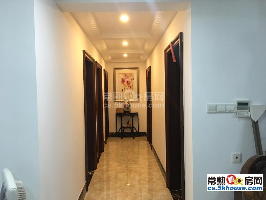 世贸五期143平 4房2厅2卫  精装修 有名额385万