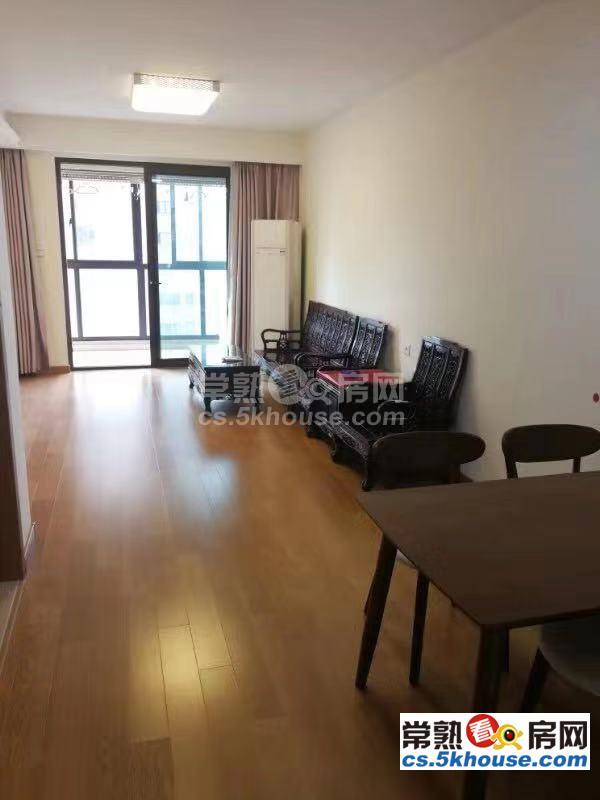 万科公望 3500元/月 3室2厅1卫 精装修 正规好房型出租