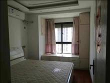 港龙香江华庭 93平 3房2厅1卫 精装修 家电齐全 礼包入住 包物业