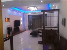 超好的地段可直接入住华府世家 3500元/月 3室2厅2卫 精装修