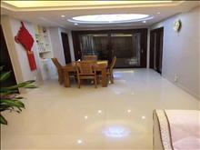 尚湖中央花园 228万 4室2厅2卫 精装修 高品味生活从点击此房开始