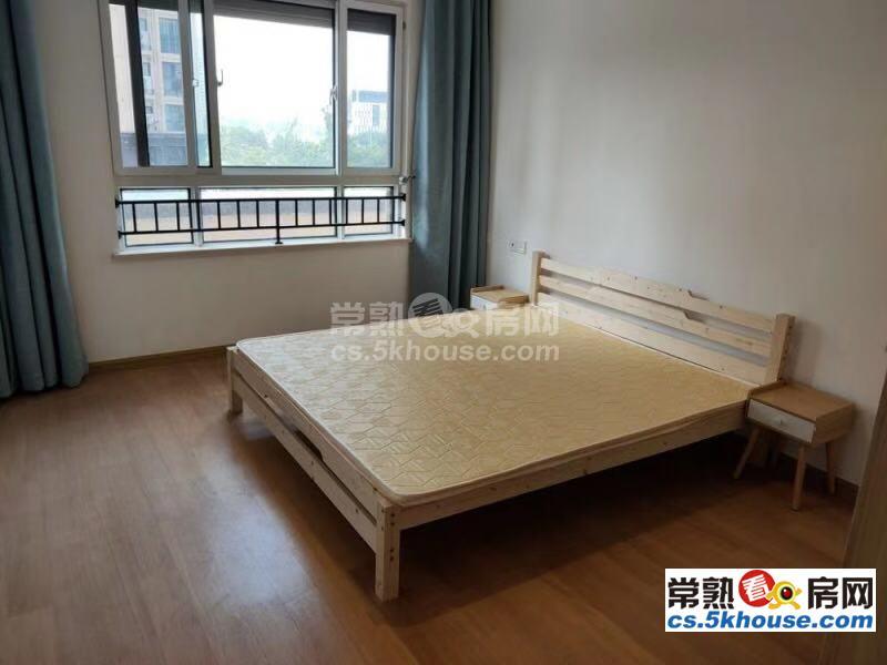 中南锦苑 4200元/月 3室2厅2卫 精装修 全套高档家私电设施完善