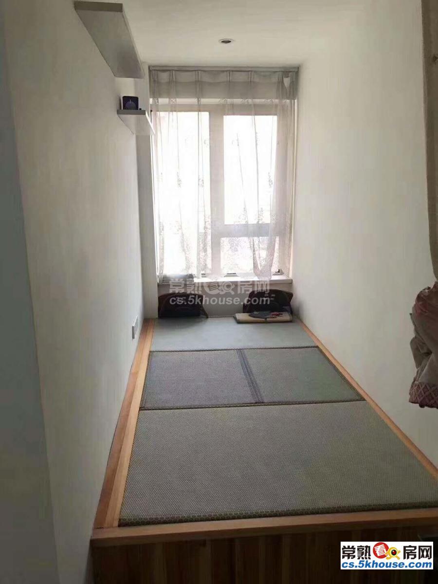 世茂世纪中心四期 230万 2室2厅1卫 精装修 舒适视野开阔 带品牌家电