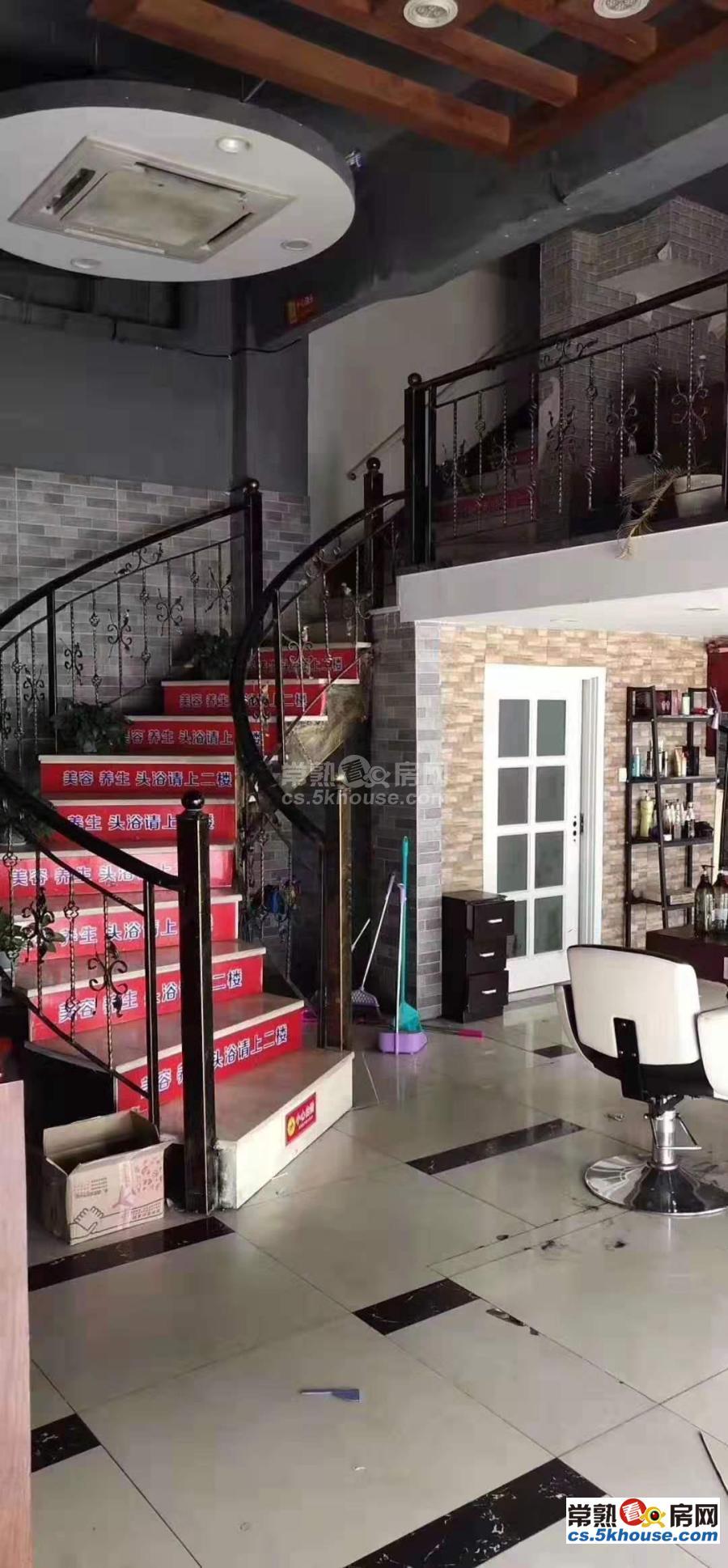 报慈北路门面房 一楼三开间120平 二楼230平 原美容行业 装修好 可分租
