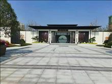城北万达旁弘阳和风名筑96128平精装3房单价18888起