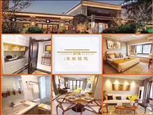 琴湖片区褐石源筑花园洋房叠加别墅170平精装350w起