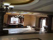 尚湖山庄 600万 4室2厅4卫 豪华装修 叠野      您成功的归宿您荣誉的象征