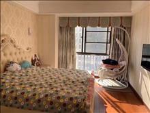 出租衡泰国际花园 2500元/月 1室1厅1卫精装修 拎包即住