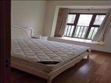 万科公望 3500元/月 3室2厅1卫 精装修 好房百闻不如一见