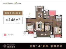 市区三环内万科品质楼盘单价1万4洋房146平精装仅205万