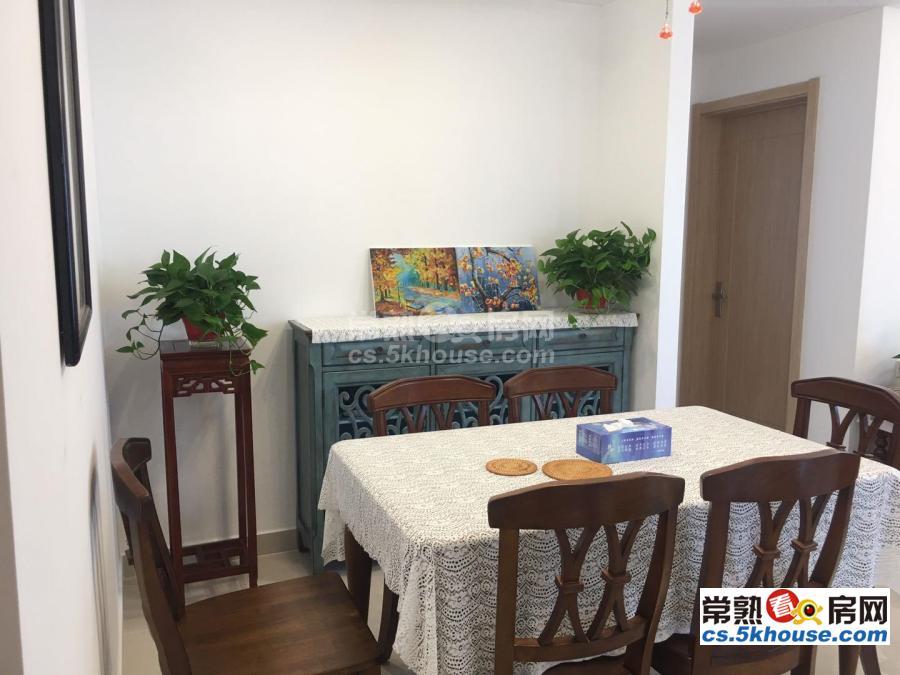 中南锦苑 全新新装首租  4500元/月 3室2厅2卫 房东基本未住 一看就中