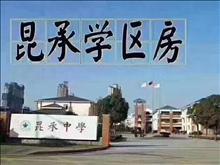 底价出售中南锦苑 65平148万 精装修 全天采光 满2年 有名额