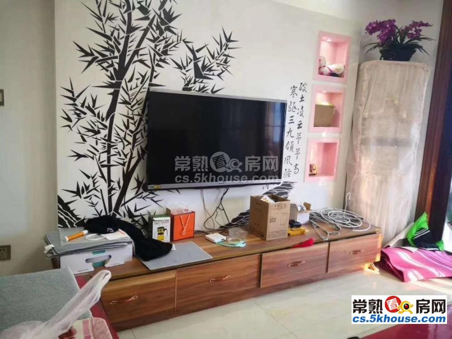 报慈南区73平方 2房客通阳 全新装修10个平方家具打包卖 125万还价就卖
