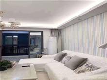 新城虞悦豪庭118平3室2卫 精装家具家电打包卖名额全260万
