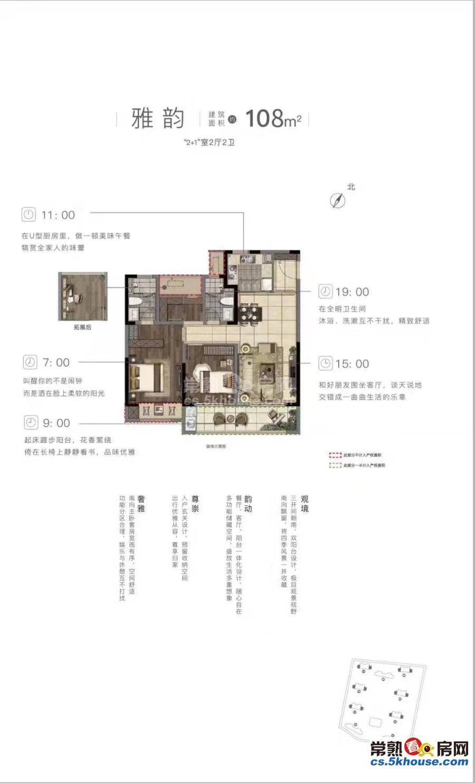 和风名筑内部特价房110平米精装3房2厅2卫185万