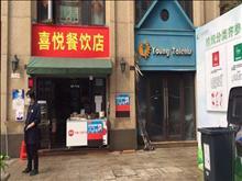商铺出租新城虞悦豪庭商铺 实用面积70多平 4000一月 可做干洗 药房  团购等