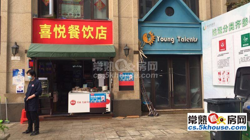 新城虞悦豪庭 商铺出租  实用面积70多平   可做药房 干洗 等