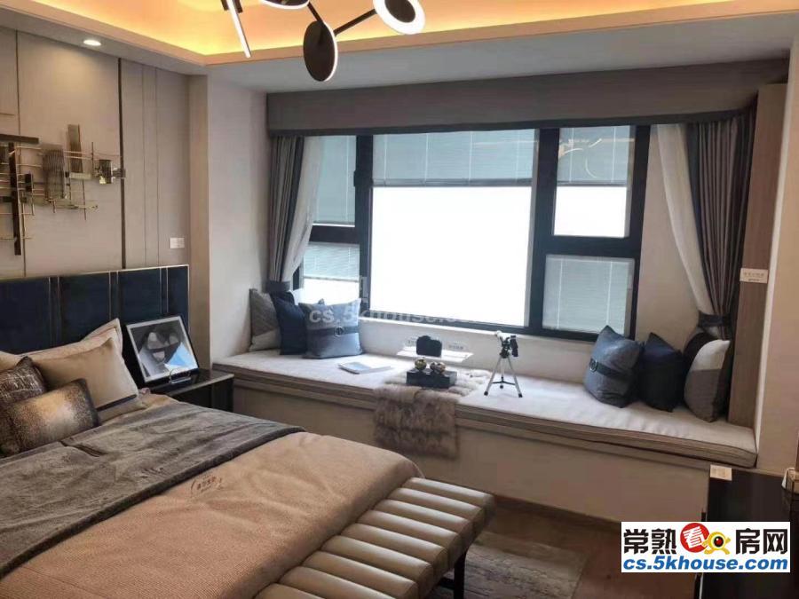 城北万达旁高铁新城网红盘和风名筑128平米精装4房2厅2卫双阳台235万