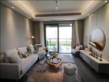 文化片区河滨花园105平3房2厅2卫唯一精装小户型双阳设计带地暖加新风258万即可入住