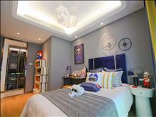 紫晶城 2600元/月75平 3室2厅2卫 精装修 家具家电齐全黄金楼层