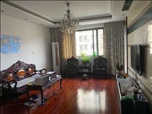 衡泰国际花园128平精装修3房2厅2卫南北通家具家电齐全近学校诚意出租4400元/月