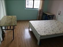 华鑫天域 1500元/月 2室2厅1卫 精装修 小区安静低价出租