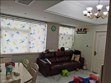 万达广场 2500元/月 2室2厅1卫 豪华装修 没有压力的居住地