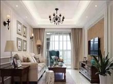 新建家苑132平方 170万 3室2厅2卫 精装修 直接入住抄底价