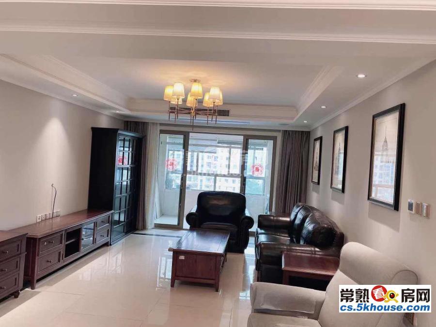 世茂世纪中心四期 5000元/月 3室2厅1卫 精装修 全家私电器出租
