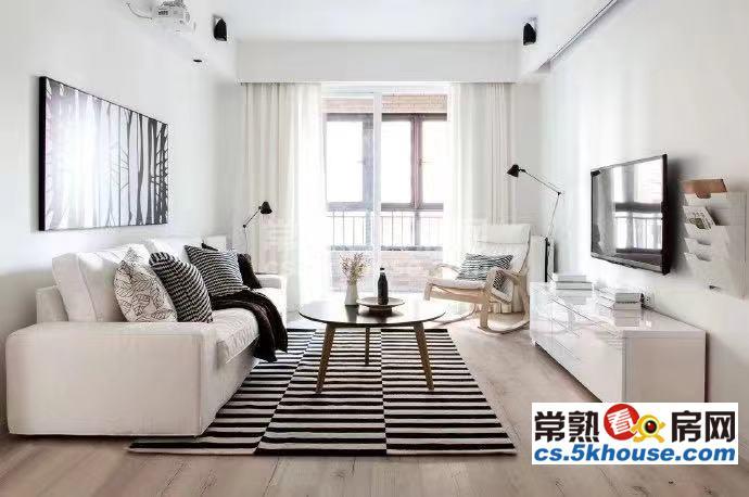 居家花园小区 东湖京华 70万 2室1厅1卫 简装修 业主诚卖此房