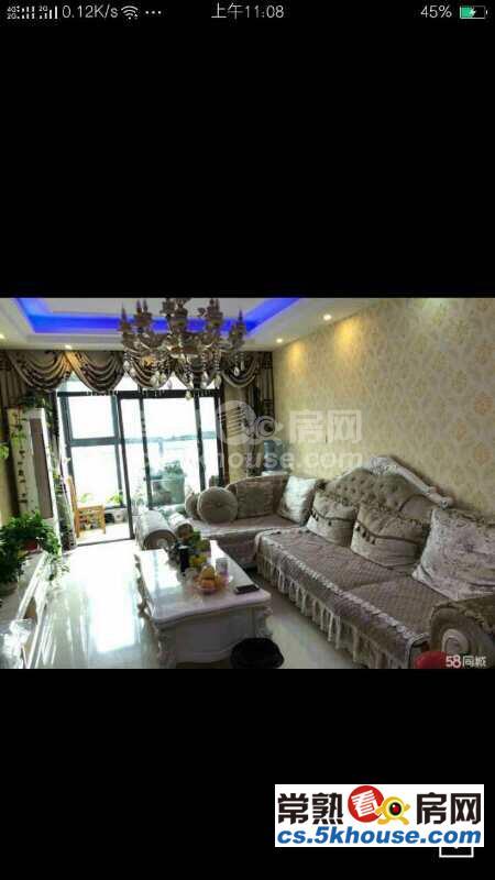想置业的朋友看一下金桂家园 212万 3室2厅1卫 精装修 业主诚售