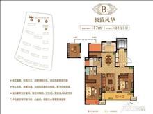 新城虞悦豪庭 290万 3室2厅2卫 精装修 超低价格快出手