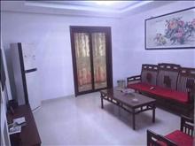 店长重点中冶虞山尚园 180万 3室2厅1卫 精装修 环境优雅