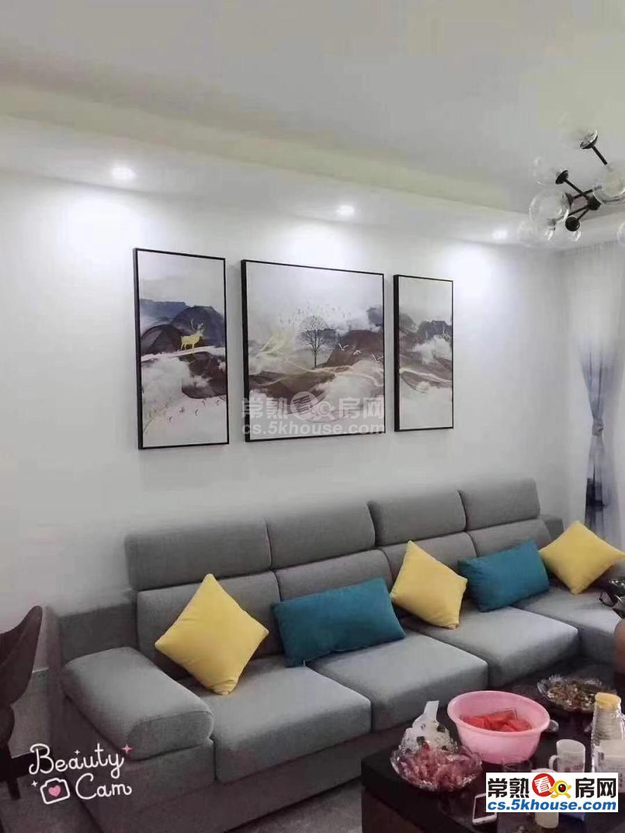 出租滨江港龙3房2厅2卫豪华装修设备全陪读首先3000元