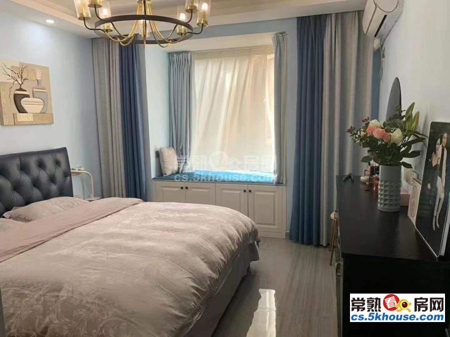 超大社区罕见户型金域蓝湾 115万 1室1厅1卫 豪华装修