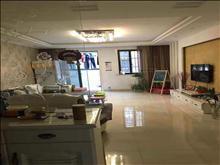 东方瑞景花园135平 143万 3室2厅2卫 精装修 真实房源独家有钥匙