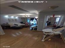 中南御锦城93平165万 2室2厅1卫 精装修 难找的好房子