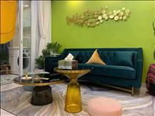 中南御锦城80平 175万 2室1厅1卫 豪华装修 实诚价格换房急售
