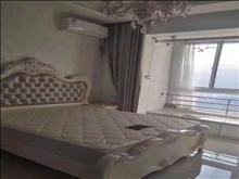 锦源公寓(爱乐国际公寓) 1500元/月 1室1厅1卫 精装修 家具家电齐全诚租