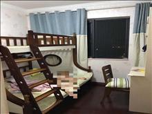 三一荣域 2800元/月 2室2厅1卫 精装修 家具电器齐全有匙即睇