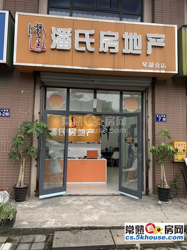 琴湖家园东门沿街商铺内闲置办公位出租水电宽带免费租金便宜可以月付