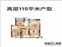 滨江神盘中南铂珺88平精装三房120万起大品牌值得信赖