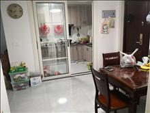 中南御锦城 中间好楼层精装2房2厅93平开价165万 可上学